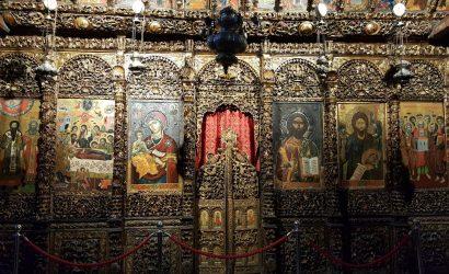 muzej onufri Berat