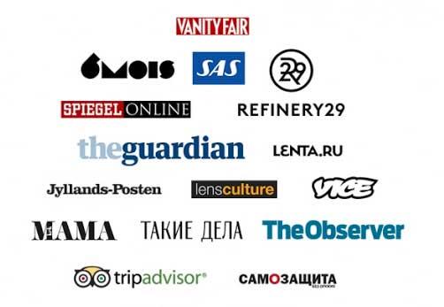internasjonale medier